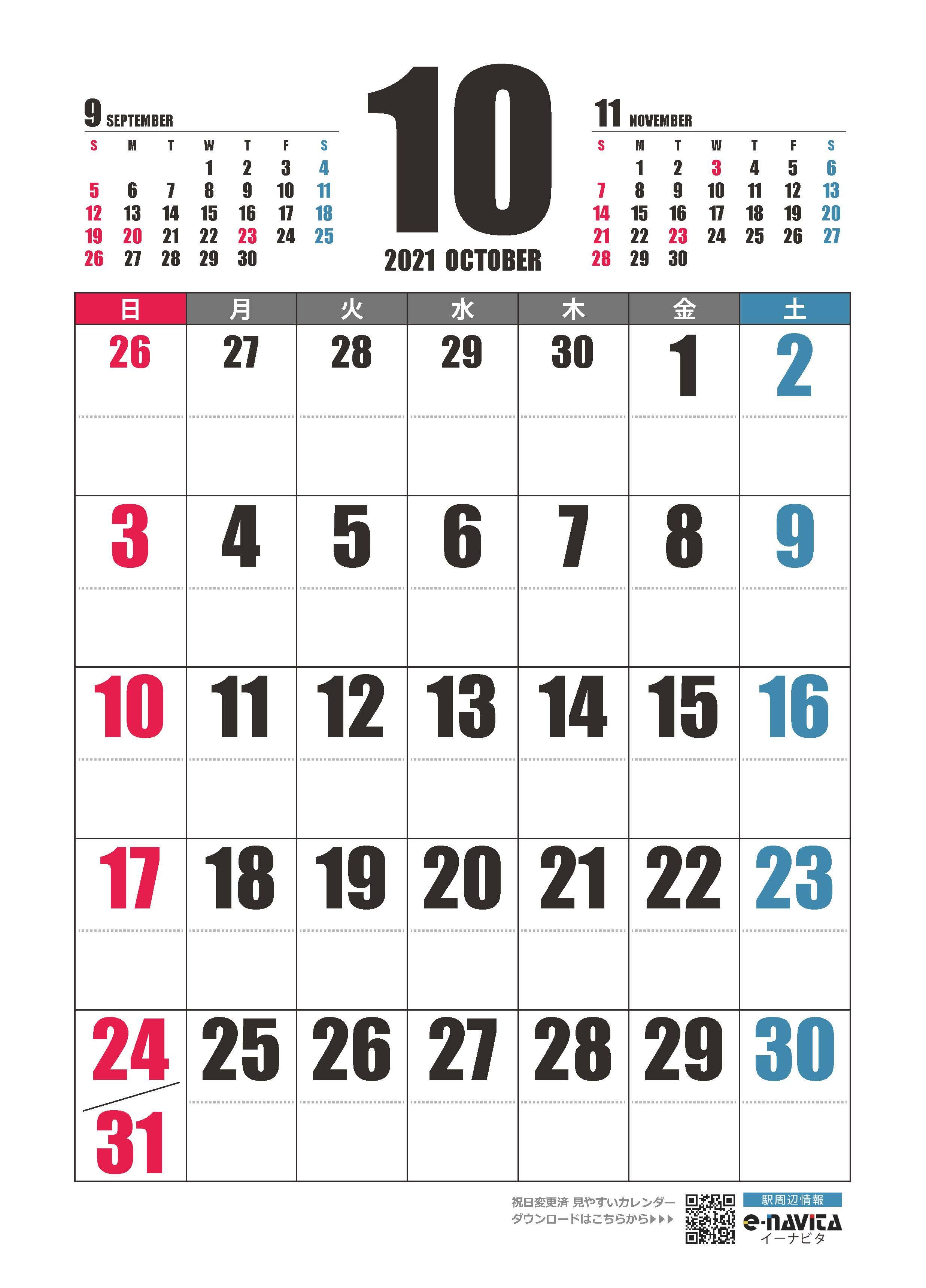 calendar2102110